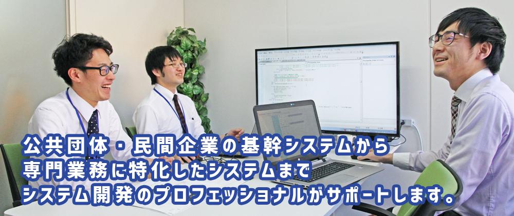 ソフト開発イメージ
